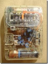 DSC04806_zpsf78e9012
